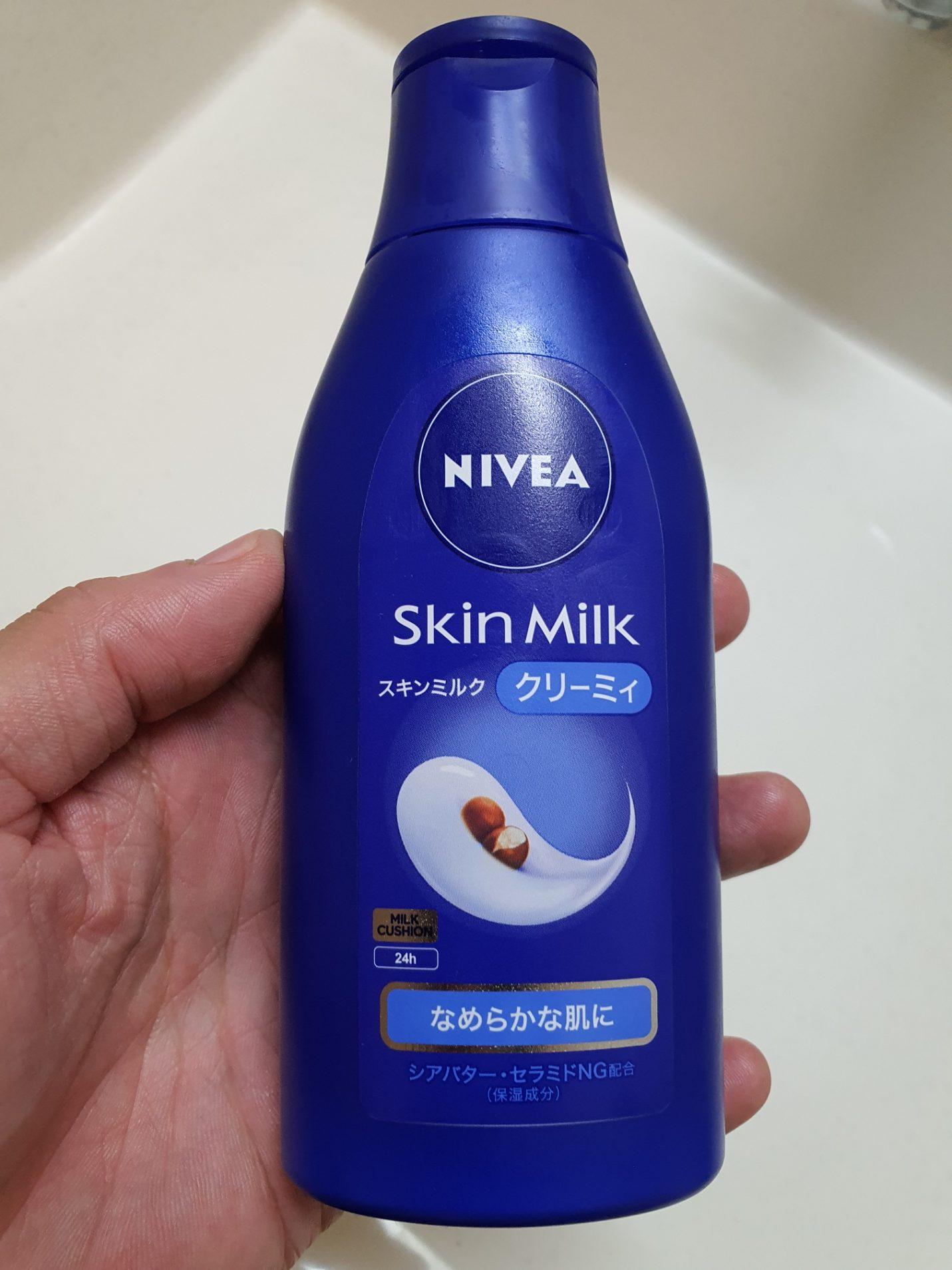 ニベア スキンミルク