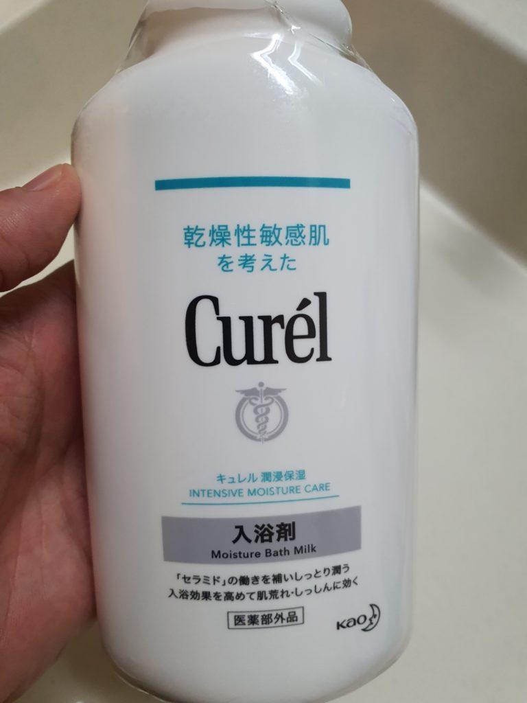 キュレル 入浴剤